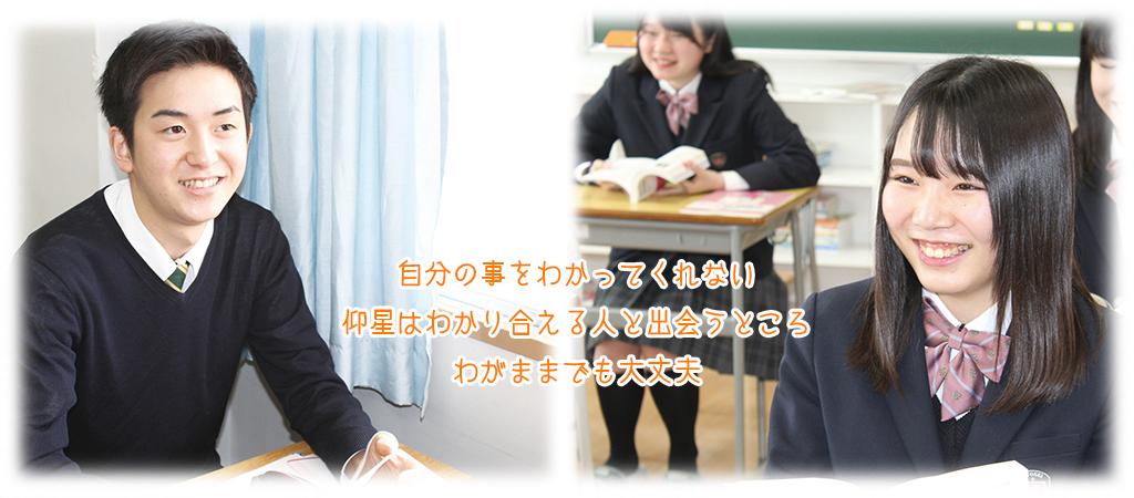 福岡県北九州市にある、不登校対応に特化した高校として、国の構造改革 ...